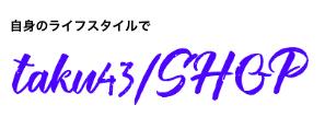 スクリーンショット 2018-12-02 2.31.52.png